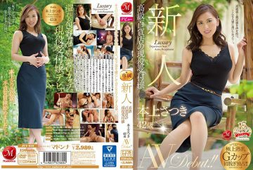 JUY-629 Satoru Satsuki 42-year-old AVDebut Active Recruitment Of Newcomer Luxury Department Store! !