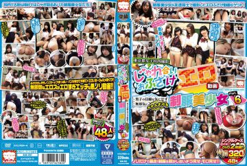KAR-957 Tokyo Metropolitan Girls' School Shooting Prank Playfully Playful Erotic Video Unnecessary Erotic Playfully Unaware Of Men's Perspective Uniform Bishoujo Part.6