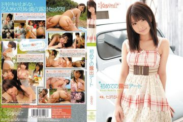 KAWD-388 Date of first exposure Ruri Nanasawa