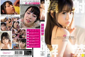KAWD-541 Blow Mass Facials SakuraYura Suddenly Lifted ☆ Facial