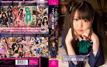 KAWD-583 Cosplay Sex 4 Production 4 Hour Special Sakura Yura
