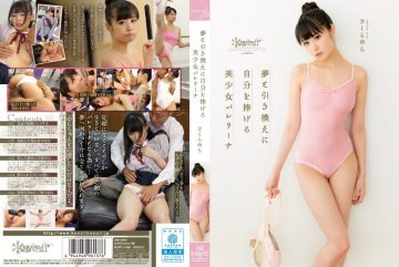 KAWD-642 Pretty Ballerina SakuraYura To Dedicate Yourself To Exchange For A Dream