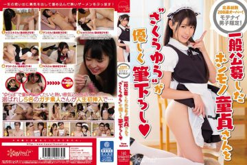 KAWD-695 Motenai Men Only!The General Public And Real Virgin San Was 'SakuraYura' Down Gently Brush