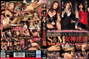 KOOB-003 S & M Goddess Horny Torture 4 Hours BEST COLLECTION