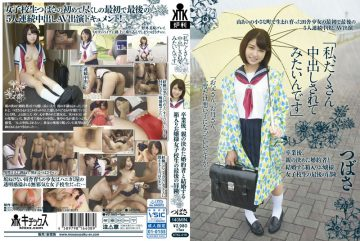 "KTKL-019 ""I Want To Try Out A Lot Of Inside"" After Graduation, The Last Adventure Of A Boxed Female Girls School Student Marrying With My Parents' Decided Fiance"