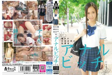 KTKZ-030 The Yearning Student Council President Becomes Anal Bitch After School.