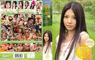 KWBD-083CD1 Full Retirement Nanami Endo, BOX Special