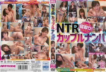 MDUD-378 NTR Couple Nanpa