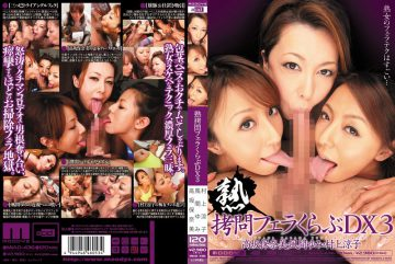 MIAD-436 DX3 Torture Mature Blow Job Club