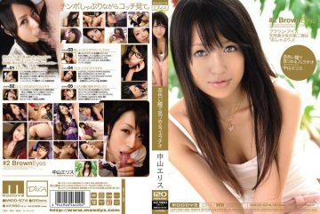 MIDD-574 Nakayama Blowjob Brown Eyes Stare Ellis