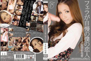 MIDD-609 Tomoda Color Of My Lover Noka Boasts Blow