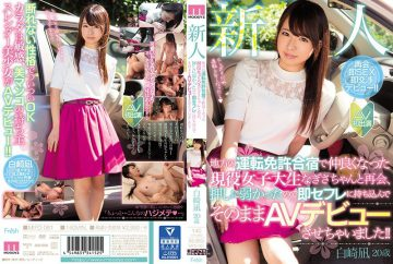 MIFD-061 I Reunited With Nagisa, An Active Female College Student Who Became Friends In A Riding School Camp In A Rookie Country, I Was Weak In Pushing So I Immediately Brought It To A Safe And Let Me Make An AV Debut As It Is! ! Nagi Shirasaki