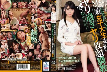MISM-132 I Want To Become The World's Most Perverted Idiot Girls College Student Girls Unnecessary Training