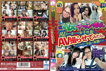 MMB-210 Liz Channel AV Girls 'girls' Employees Tried AV Shooting, They Were Extravagant And Obscene