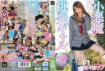 MMUS-031 Little Devil Provocation Gals Sakinari Rin