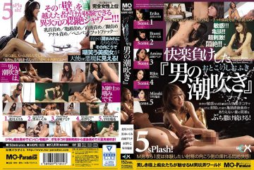 "MOPE-023 The Pleasure Lost ""man's Squirting"""
