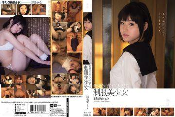 MUKD-256 Na Uniform Color Pretty Castle Yuri Spree Breath Too Sensitive