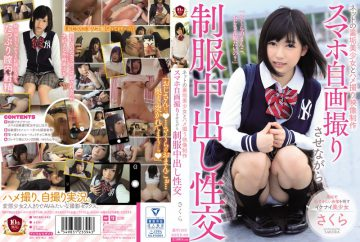 MUKD-442 Girl With Inner Backs Of The Net And Gonzo Picture Production Movie Production While Making Self-portrait Self-paired Sexual Intercourse Sakura