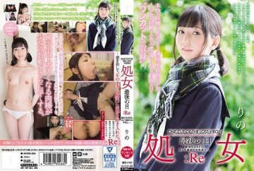 MUKD-458 ONE CUT OF THE LOST VIRGIN Virgin Last Day: Re First SEX.And The First Vaginal Cum Shot …. Rino