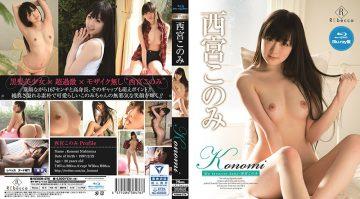 REBDB-276 Konomi My Favorite Baby / Komi Nishinomiya (Blu-ray Disc)