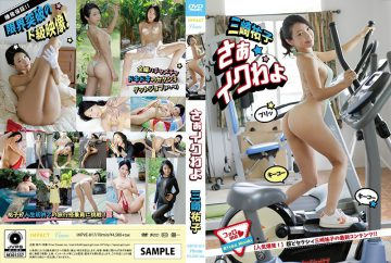 IMPVE-017 Title TBD / Yuko Misaki