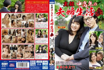 NFD-018 Reality Mature Couple Living Three Sex Couples Full Of Sex Life