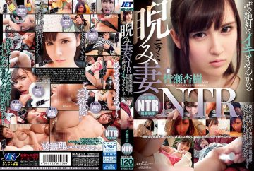NKKD-114 Terrible Wife NTR Definitely Not Crowded … One Week's Humiliation Record That The Bride Of Bold, Vigorous And Vigorous Witch Of Men Glared At The Opponent Against The Rapist Demon Who Suddenly Visited Me In The Afternoon When I Was Absent Annie Minase