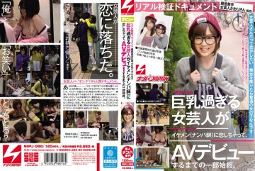 NNPJ-088 Real Verification Document Active Young Woman Entertainer Kaori (a Pseudonym) Busty Too Woman Entertainer Has Gone In Love With Handsome (Nampa Nurses), The Whole Story Until The AV Debut.