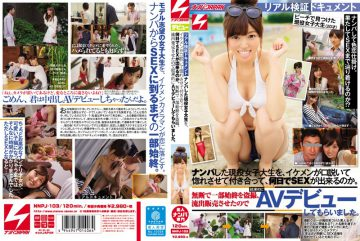 NNPJ-103 The Active College Student Who Real Verification Document Nampa, And Dating And Let Me Love To Twink Is Wooed, Or SEX Can Be Done In Days.I Had To Eventually AV Debut Since Was Without Permission Voyeur The Whole Story, Outflow Released.