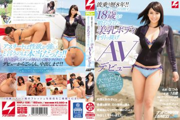 NNPJ-106 Surfing History Eight Years! !AV Debut Coming Out With The Breasts Body 18-year-old Has Been Training Aimed At Professional Surfer! ! Nampa JAPAN EXPRESS Vol.30
