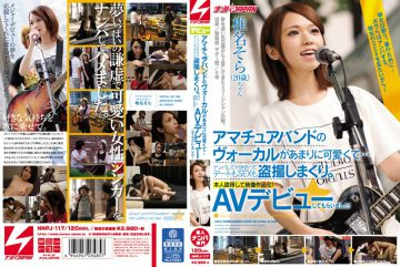 NNPJ-117 Dating Is Vocal Of Amateur Bands Dating To Too Cute … Nampa Also Also Theft Are Transferred Rolled SEX.Video Work Of By Himself Persuasion!I Had To AV Debut! Shiina Sky