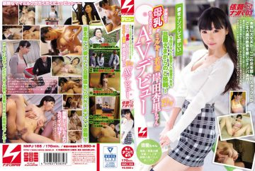 NNPJ-166 I Want You To Wrecked His Wife, This Is What Netora Is Your Request From The Husband With Desire!Milky Wife Anri Kishida 19-year-old Breast Milk Comes Out With Plenty In The Whirlpool AV Debut Request Nampa Vol.3