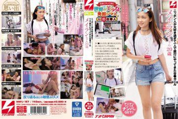 NNPJ-167 Pretty Excavation Shimasu Of The World. Vol.05 Units ● People Japanese People Love Only Stand Came To Travel Alone With ● Girl Meylan Her 20-year-old