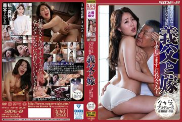 NSPS-599 Do Not Be Known Relations Father-in-law And Bride ~ I Love You Okajin San – Ito Mio