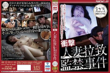 NSPS-800 Shock Married Woman Abduction Confinement Case Yuri Shibahara