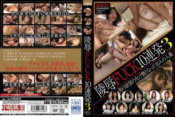 NTRD-074 Violation FUCK 10 Random 3
