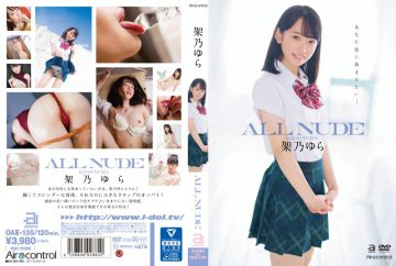 OAE-135 ALL NUDE Yura Onno