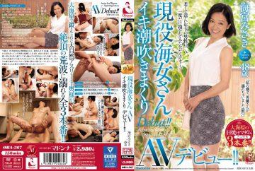 OBA-367 Active Married Woman Misaki Naomiya 48 Years Old IKI Squirting Girlfriend AV Debut! !