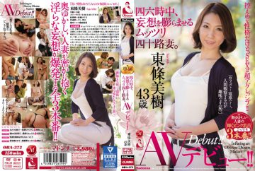 OBA-372 Mutzri 48-year-old Wife Who Inflates Delusions All The Time. Tojo Miki 43 Years Old AV Debut! !