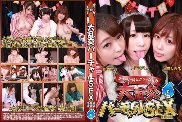 PARATHD-02445 All Viewers VS Sexy Actresses.Live Virtual Sex Orgy (6) Complete Edition