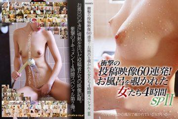 PARATHD-02451 60 Shocking Video Posting Cum Shots! Peeping On Bathing Beauties 4 Hour Special (2)
