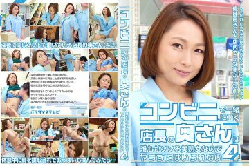 PARATHD-02458 The Convenience Store Manager's Wife Is A Hot And Beautiful Mature Woman, So There's No Way I'm Not Hitting That Shit (4)