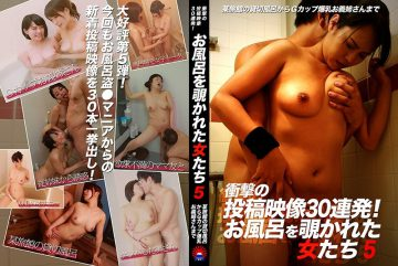 PARATHD-02465 30 Shocking Video Posting Scandals In A Row! Peeping On Bathing Beauties (5) From A Private Bathhouse At A Hot Springs Inn, To A G-Cup Colossal Tits Big Sister-In-Law