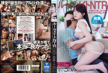 PRED-044 Roommate NTR ~ Friend Who Came Living Together With Her Cheat And Her Cheating Cheat Picture ~