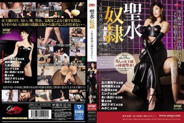 QRDC-021 Holy Water Slave ~ Drown In My Body Fluid ~