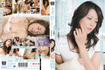 RBD-185 You, Forgive Me …. Maki Hojo Between The Information On And