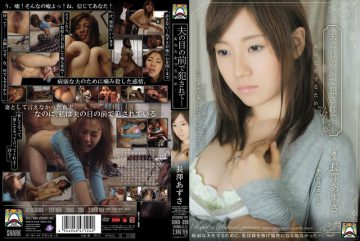 SHKD-396 Being Fucked In Front Of Husband – Azusa Nagasawa To Protect You …