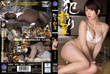 SHKD-725 Hanri Room Nozomi Eyebrows