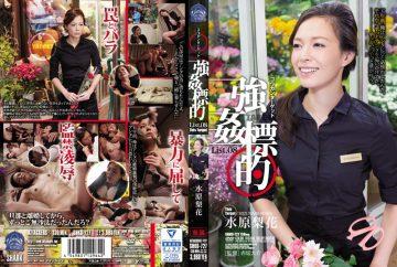 SHKD-727 Rape Target List.08 Rika Suwon