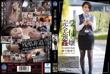 SHKD-784 Completely Raped Receptionist Yuri Sajara
